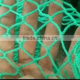 PE knotless net - fishing farming cage