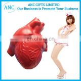 custom anti stress promotional stress heart