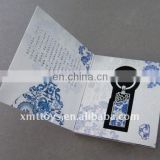 New Design Pretty key chain,Blue and white porcelain for key ring