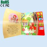 Greyboard Paper Print Electronic Book For Kids Education