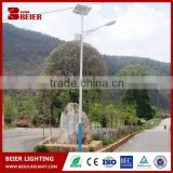 High power hot selling solar light for led outdoor integrated all in one solar street light system