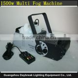 Multi-angular fog smoke machine horizontal and vertical adjustable Stage/DJ 1500w portable fogger