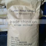 Sodium carboxy methyl cellulose powder CMC detergent grade