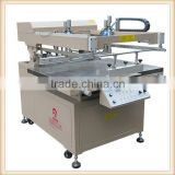cheap jute bag Silk screen printing machine                                                                         Quality Choice