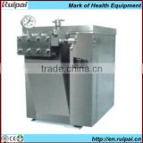 High-quality homogenizer yogurt /beverage / mayonnaise emulsifier machine with 20 years' experience