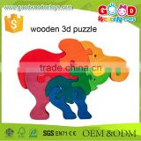Hot Sale 3D Wooden Dog Puppies Toy Kids Intelligence Puzzle for sale