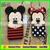 For disney Mickey and Minnie custom Silicone mobile 3d phone case for Sony Xperia Z5 E6883 phone back cover case