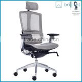 888A Modern ergonomics high back mesh fabric office chair with Aluminum alloy five-star foot                                                                                                         Supplier's Choice