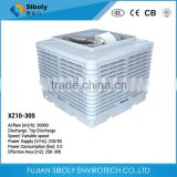 Siboly Superpower Top Discharge Energy Saving Evaporative Air Cooler Without Water/Ducted Evaporative Desert Cooler