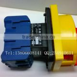 changover switch JYD11-25 16A 25A 32A 40A 63A electric isolator switch 32a quality guaranteed