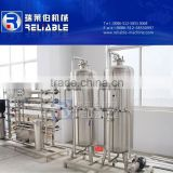 2016 Factory Price RO Water Treatment Plant/System/Machine in Excellent Quality