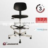 INquiry about PU Foam ESD Chairs with Footring \ Conductive Chairs \ Anti-static Chairs