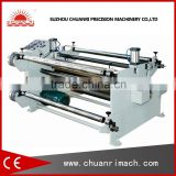 TH-1300 TPU Ether Film Laminating Machine