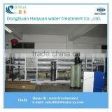 Trade Assurance supplier EDI deionized water treament plant