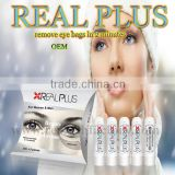 Multiple active ingredients eye bag removal cream                                                                                                         Supplier's Choice