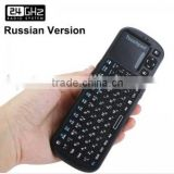 RF Mini Wireless Keyboard 2.4g with Touchpad for lg Smart tv Handheld English Arabic German Russian