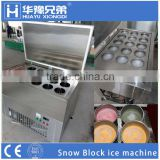 HY-15 15pcs shaved ice maker snow block ice shaver