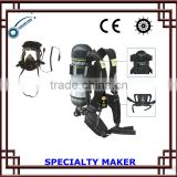 work mask ,open-circuit Positive pressure breathing apparatus ,oxygen respirator