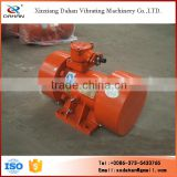 Direct Sale Price 3 phase Explosion-proof Industrial Vibration Motor