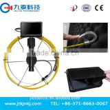 Zhengzhou jiutai supplier digital inspection camera,Underwater CCTV Video Inspection camera