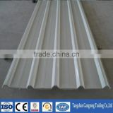 top quality zinc aluminium roofing sheet price from China                                                                         Quality Choice