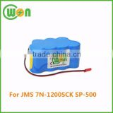8.4v 3000mAh ni-mh battery pack replacement battery for JMS 7N-1200SCK SP-500,syringe pump BATTERY