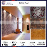 Beautiful 3D Wall panels for interior home decor 3d board wall covering