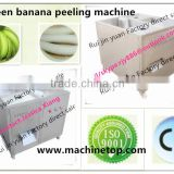 Green Banana Peeling Machine (Cabinet Machine)/ green banana peeling machine/plaintain stripper/green banana processing machine