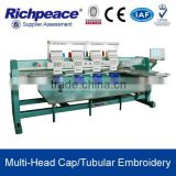 Cap/tubular embroidery machines/computerized embroidery machines/Richpeace embroidery machines
