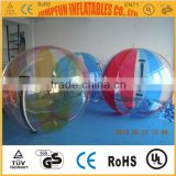 Aqua balloon for water games inflatable water walker balloon