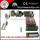 WJM-3 Glue-free wadding production line