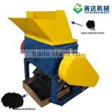 low investment high profit business used plastic crusher with high quality