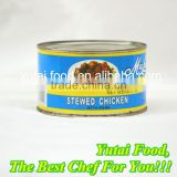 Wholesale Halal Delicious Food Canned Stewed Duck with Orange Peel