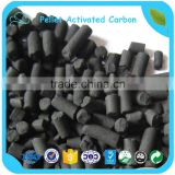 Columnar Activated Carbon For Aquarium Fish Pond Canister Filter