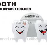 Toothbrush holder (D633)