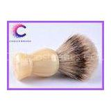high mountain silvertip badger shaving brush special ivory color handle 20*65mm hair knots