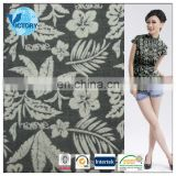CVC 70/30 Jacquard Cotton Terry Towel with Dobby Border Fabric Knitted for Sportswear,Garment,etc.