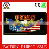 professional license plates manufacturer, huahui brand, USMC car license plate for advertising HH-licence plate-(63)