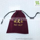 New design custom Hair dryer velvet pouch drawstring bag made in China