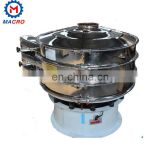 China Exporters Stainless Steel Grading Machine Metal Powder Vibrating Sieve/screen/sifter