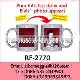 Wholesale U Shape Ceramic Mug with Elvis Photo for Temperature Color Changing Mug