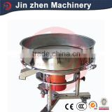 2016 High quality Grains screening machine|Cereal separating machine|Grains sieving machine for sale