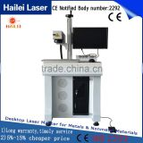 Hailei Factory marking machine wanted distributors worldwide new machinery small scale manufacturing machines