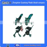 Baby Supplies & Products Strollers, Walkers & Carriers mould part