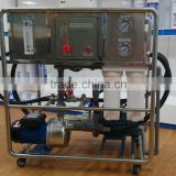 specifications of ro seawater desalination plant
