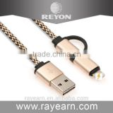 REYON MFI 2 in 1 USB Data Cable with Aluminum case and Nylon braided, usb cable for iphones and Sumsung LG