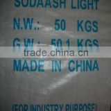Factory Price Soda Ash Light/Dense