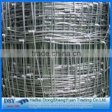 Powder Coated Durable hot-galvanized field fence /soccer field fence farm guard field fence