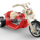 Kids motorcycle for sale/Chinese motorcycle brands/baby motorcycle for children toys wholesale