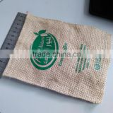 Custom premium small Tea and coffee pouch,100% quality custom jute pouch                                                                         Quality Choice